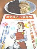 Emfood2